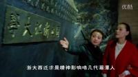 贵州遵义:方言说唱《走噻,去湄潭!》