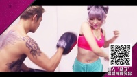 日系超萌少女教你泰拳防身-牛男健身