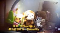 花千骨《恋人心》钢琴演奏:PianoKitty