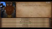 小柏哔哔哔:骑马与砍杀战锤MOD 矮人王国第3集