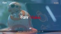 【爱范儿出品】星球大战 BB-8 评测 :萌到能当宠物的机器人