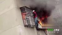 快递哥爬三楼,烈火中救下被困女子