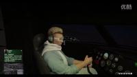 【预言解说】GTA5-预言 侠盗飞车城市大闹 我是第一个乘客 城市中心5颗星 各种飞机