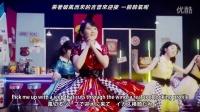 [千哥字幕]Country Girls [Boogie Woogie LOVE](PV)