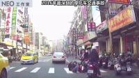 【2016年最深刻的摩托车交通事故】重机车摩托车飙车车祸交通事故合集锦