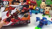 机甲兽神之爆裂飞车 爆旋飞龙 玩具拆箱 变形玩具 托马斯和他的朋友们 变形警车珀利 面包超人