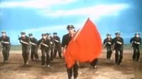 【老电影】东风万里(1964高清修正版)