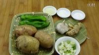 【37期】家常菜 青椒土豆丝的做法