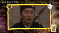 """第二季:小沈阳教你如何""""三妻四妾"""""""