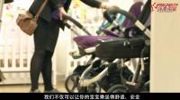 婴儿推车测试_消费明鉴