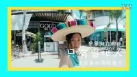 美少女墨西哥大乱步
