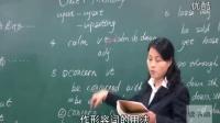 英语高中必修1Unit1_New_Word_Study_7F0A