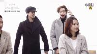 【我亲爱的朋友们】剧本练习现场1-李光洙赵寅成高贤贞
