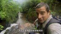 荒野生存第四季3