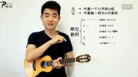 Ukulele零基础入门第8课:理解节拍、音符《菊花台》张sir 入门教学 子熏乐器