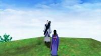 仙劍奇俠傳4結局 (1080p)夢璃百年之後與天河续缘