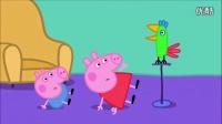 小猪佩奇碰到有趣的鸟儿,看粉红猪小妹怎么对付鸟儿吧