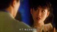 追男仔 (1993)梁家辉 最经典 喜剧电影