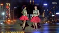 金盛小莉广场舞《你不来我不老》双人对跳