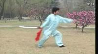 马春喜老师三十六式太极刀  《慢动作演示》