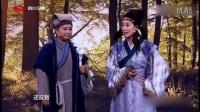 贾玲爆笑小品《落跑姐妹之赶考》天津到北京为何走了一年了