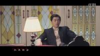 【麻雀】血腥爱情故事[毕忠良x陈深](by 熊喵品竹)
