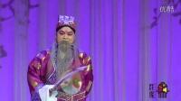 河南大平调《收姜维》一折【贾振强】八青赛复赛戏缘。