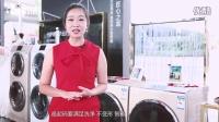 【智能公会】卡萨帝洗衣机这场有悖常理的实验为什么不敢放到网上?