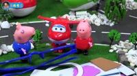 小猪佩奇动画片全集 粉红猪小妹中文版全集小猪佩奇玩具 粉红猪小妹 小猪佩奇小游戏手工制作