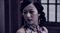【电视剧】{狐影1}精彩片段
