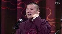 【完整版】李晨岳云鹏《看我七十二变》 喜剧总动员 160924