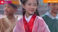 """【依美娱乐】 少儿版""""白蛇传""""意外走红 小白娘子竟是小戏霸"""