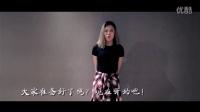 爵士舞分解教程1 Watch Me Work轩依舞蹈教学视频