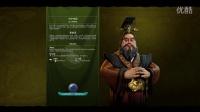 【老陈单机】纯新手文明6国王难度中国01期 两邻居同时宣战