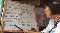 葫芦丝歌曲《来生缘》教学视频1