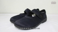 【环保再生纺织品】慈爱蓝保健鞋