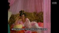 说吻戏:皇妃导演调包计 激情诱惑太医《小皮匠登基》·迅音161101