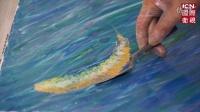 美国专利流彩油画皇后画院刘比华公开课第二集年年有鱼