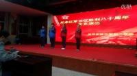 济宁运河实验中学纪念长征胜利八十周年文艺演出一等奖  张子默 《相信未来》
