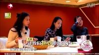 花样姐姐 中国版 第一季 20150405:李治廷即兴喜剧秀活灵活现笑翻众人