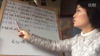 零基础自学葫芦丝第十三课《心雨》教学视频