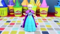 迪士尼公主冰雪奇缘爱莎女王派对装扮
