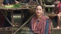 泰国电视剧 三面娜迦  主题歌曲 ขาดเธอขาดใจ Ost.นาคี  นัท ชาติชาย  Ep2
