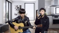 《弹唱》林俊杰 弹唱演示+教学视频 酷音小伟吉他弹唱教学