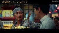 继《十二道锋味》后谢霆锋又一美食电影2月10日上映《决战食神》《漫漫人生路》MV