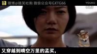 吐狗影评【超感猎杀】:史上最大尺度美剧
