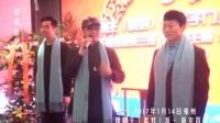 紫光录制·2017年李平生收徒仪式