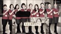 【03】《点滴汇聚成海》优秀团队2017.01.17