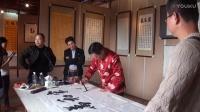 时代名家新春笔会活动:江改银杨哲杨水声旭日山人于泉州威远楼泼墨挥毫M2U01618