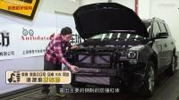 拆车坊第50期 广汽传祺GS8拆解点评 品质均衡 期待提升